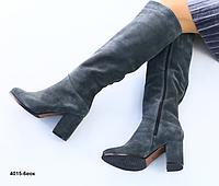 Сапоги замшевые серые на удобном каблуке, фото 1