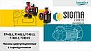 "Насос циркуляционный с термодатчиком 65Вт Hmax 4м Qmax 63л/мин Ø1"" 130мм + гайки ؾ"" AQUATICA (774011), фото 3"