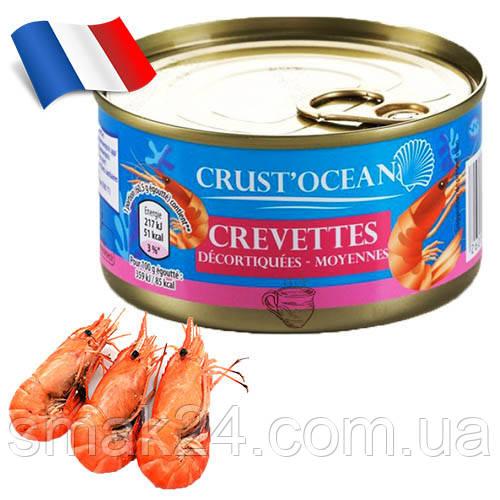 Мясо креветки Crust'Ocean Crevettes 200 г Франция