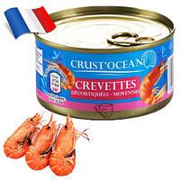Мясо креветки Crust'Ocean Crevettes 200 г Франция, фото 1