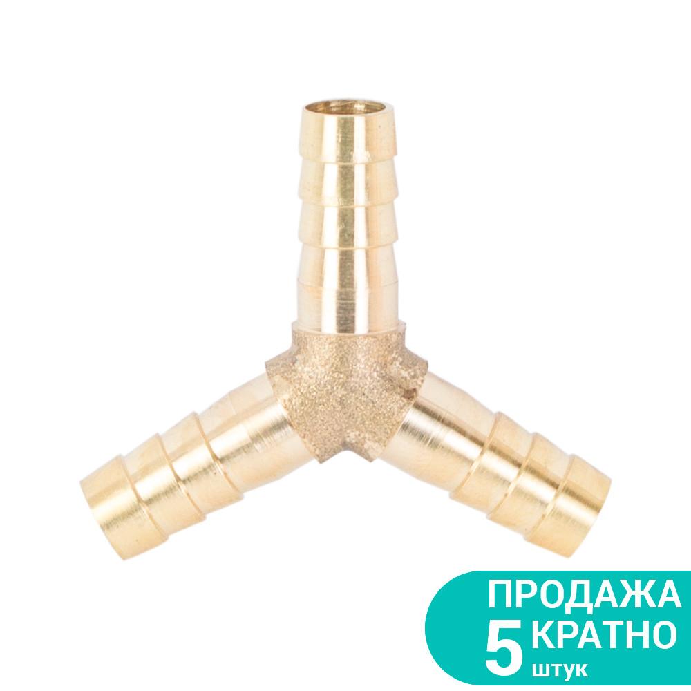 Соединение для шланга Y 6мм (латунь) Sigma (7024021)