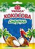 Кокосовая стружка ТМ Украса голубая(код 01310)