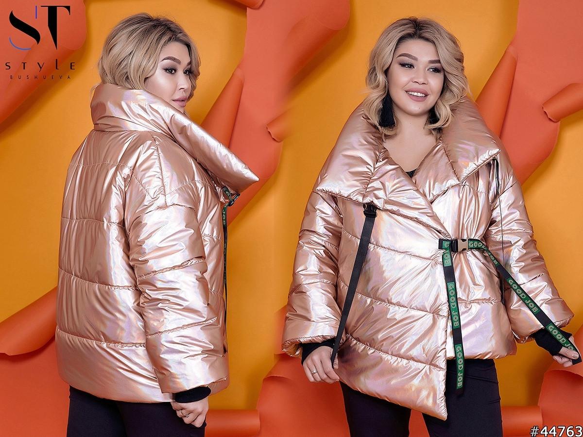 Женская куртка опк5169
