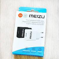 Сетевое зарядное устройство Meizu travel adapter & Micro USB cable  (1 USB, 2,4A, черный)