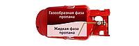 Баллон для погрузчика пропановый 27л (с сифононй трубкой) NOVOGAS (Беларусь)