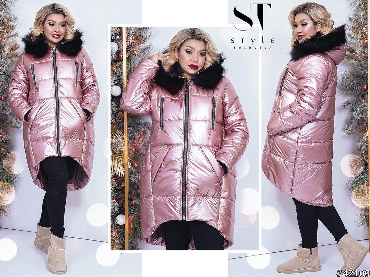Зимняя женская куртка опк5147