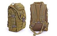 Рюкзак тактический штурмовой 30л (олива)