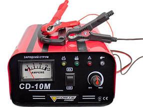 Зарядное устройство Forte CD-10M