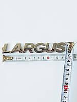 Надпись LARGUS цельная хром