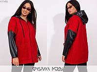 Демісезонна куртка жіноча з шкіряним капюшоном і рукавами ТЖ/-025 - Червоний, фото 1