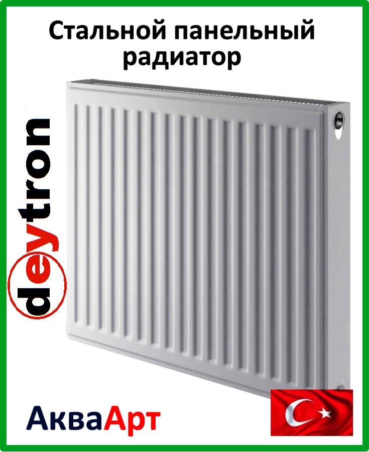Стальной радиатор Deytron класс 11  500H х 1600L б. п.
