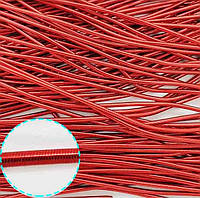 Канитель гладкая красный д1мм (арт. #50) , цена за 5 грамм.