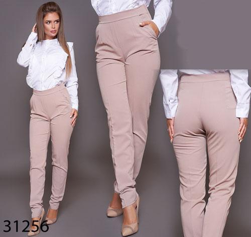 Женские стильные брюки с завышенной талией р. 42, 44, 46