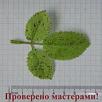 Лист розы из ткани на пластиковой основе 1 шт.