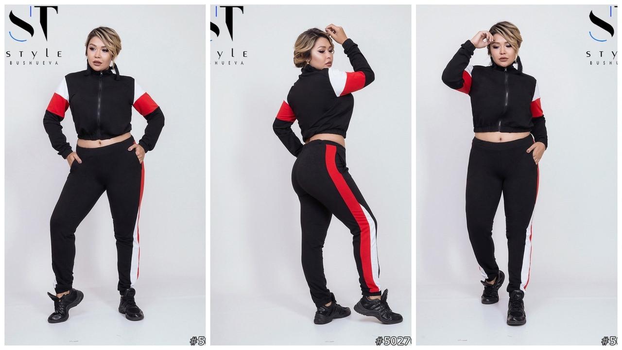 Женский спортивный костюм опк5208