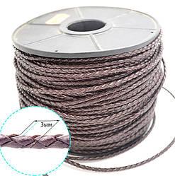 Шнур кожаный коричневый плетеный 3мм, 1м.
