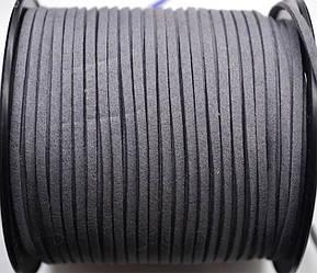 Замшевый шнур  3х1,4, 1м. (серый)