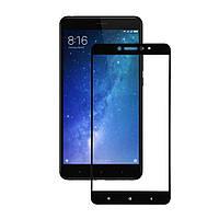 Защитное стекло Xiaomi Mi Max 2 Ксиоми Сяоми весь экран клеится по всей поверхности черный Full Glue