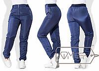 Спортивные штаны женские из плащевки на флисе синие ТЖ/-026, фото 1