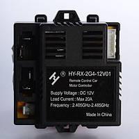 Блок управления M 3101-RC RECEIVER для электромобиля М 3101, 12V