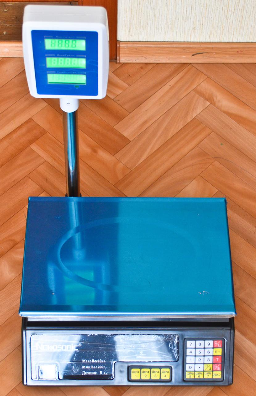 Торговые весы Nokasonic 50 кг со стойкой