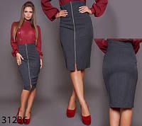 Женская юбка миди с высокой посадкой змейка р.42, 44, 46