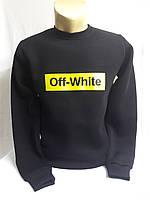 """Батник мужской бренд Off-White на флисе размеры M-2XL (5 цв) """"DECOS"""" купить недорого от прямого поставщика"""
