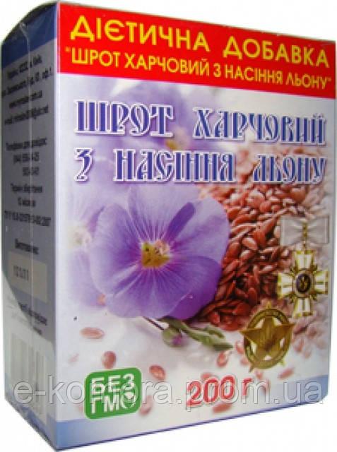 """Шрот льна ТМ """"Мирослав"""" 200 грамм"""