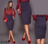 Классическая женская юбка с пуговицами синяя р.42, 44, 46