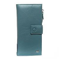 Женский кожаный кошелек 9,5*19*3 голубой, фото 1