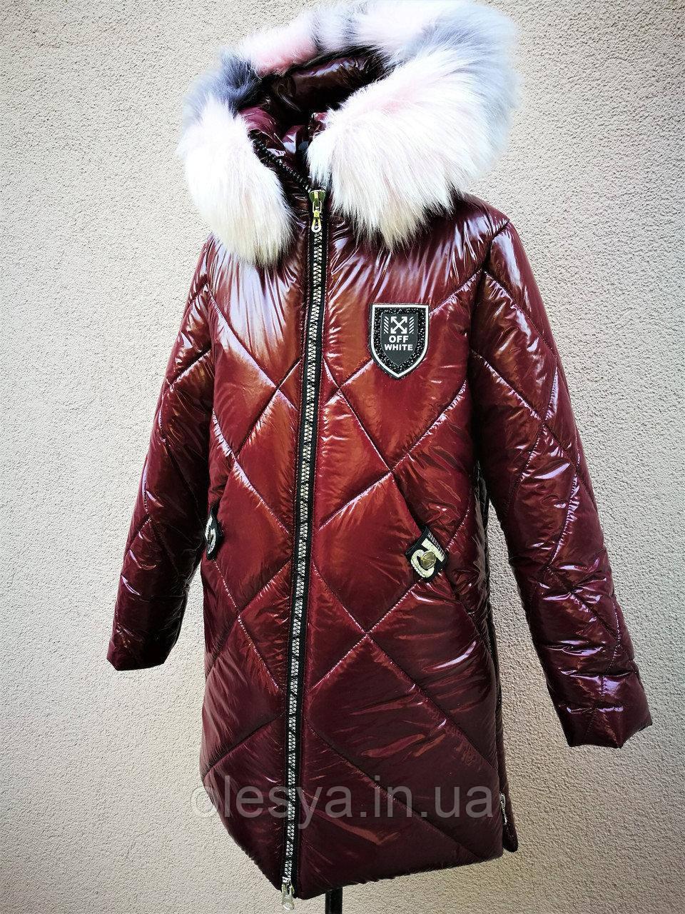 Куртка удиненная, зимнее пальто Венеция Размеры 128- 140