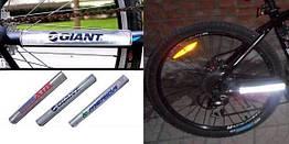 Светоотражающая защита пера (защита пера с фликером) велосипеда