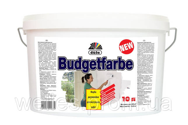 Интерьерная Водно-дисперсионная Супер белая краска Dufa Budgetfarbe (Дюфа Бюджетфарбэ) 10л, фото 2