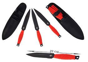 Метальні ножі K004(3 штуки)