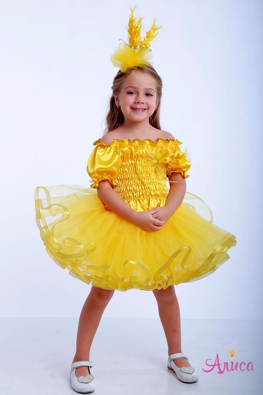 Карнавальный костюм Пшеничка- колосок для девочки