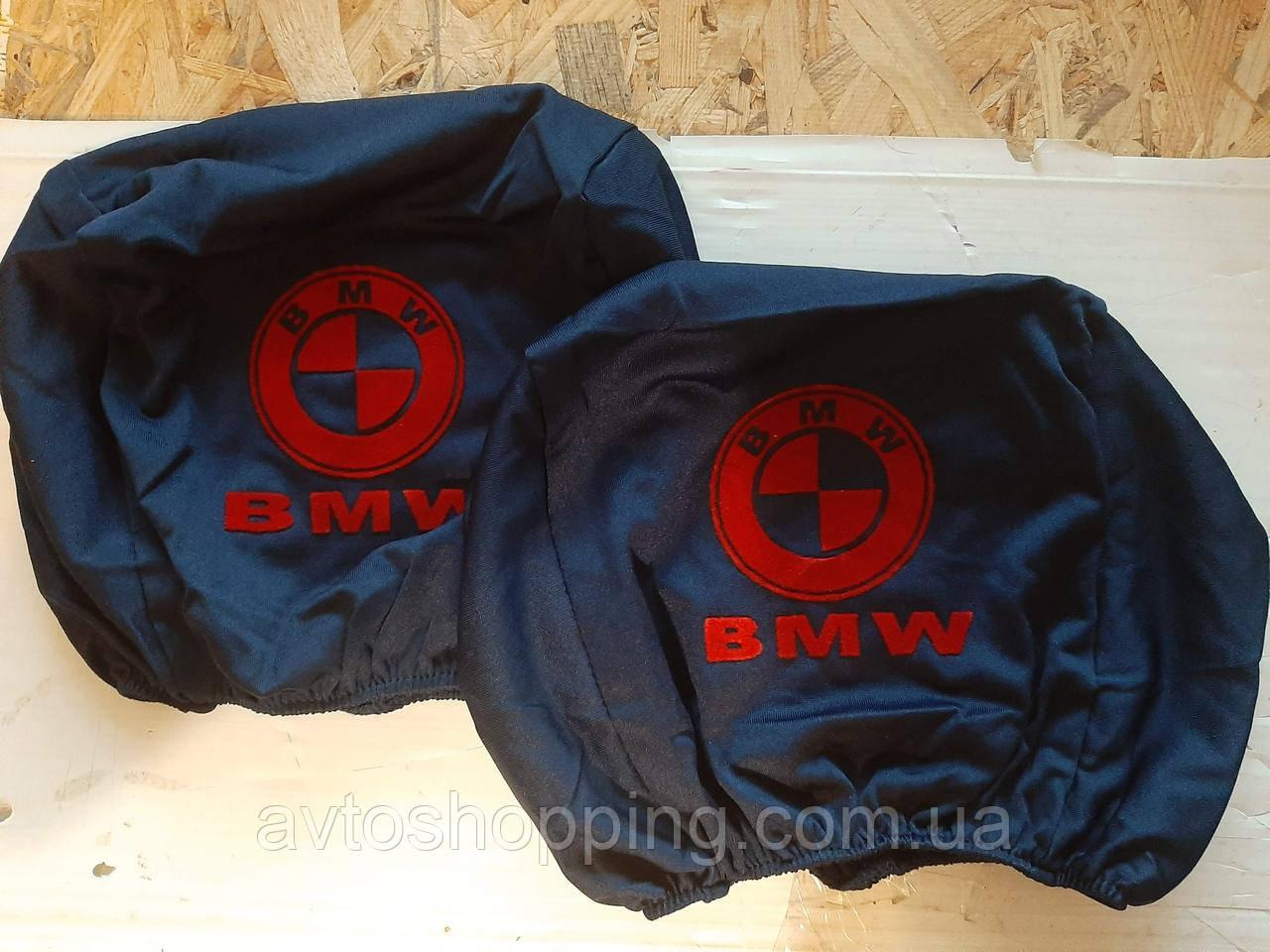 Чохли на підголівник BMW Бмв темно сині з червоним 2 шт