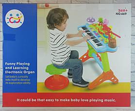 Синтезатор детский в коробке Со стульчиком 669+