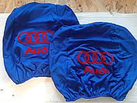 Чохли на підголівник Audi ауді світло сині з червоним 2 шт