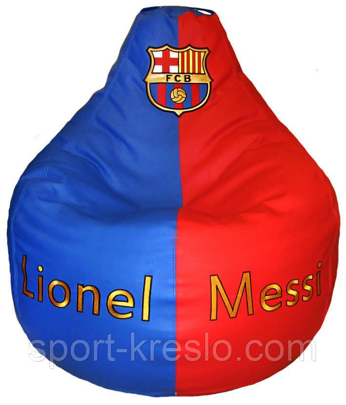 Безкаркасне крісло груша sportkreslo Барселона Екокожа розмір XL 110*130см синій+червоний