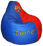 Безкаркасне крісло груша sportkreslo Барселона Екокожа розмір XL 110*130см синій+червоний, фото 2