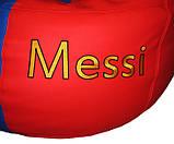 Безкаркасне крісло груша sportkreslo Барселона Екокожа розмір XL 110*130см синій+червоний, фото 5