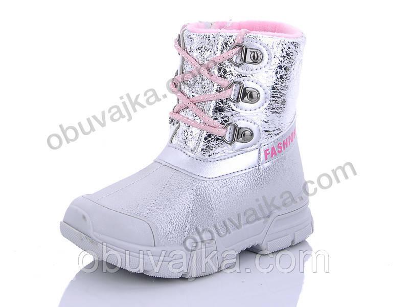 Зимняя обувь оптом Зимние ботинки для девочек от фирмы Ytop(27-32)