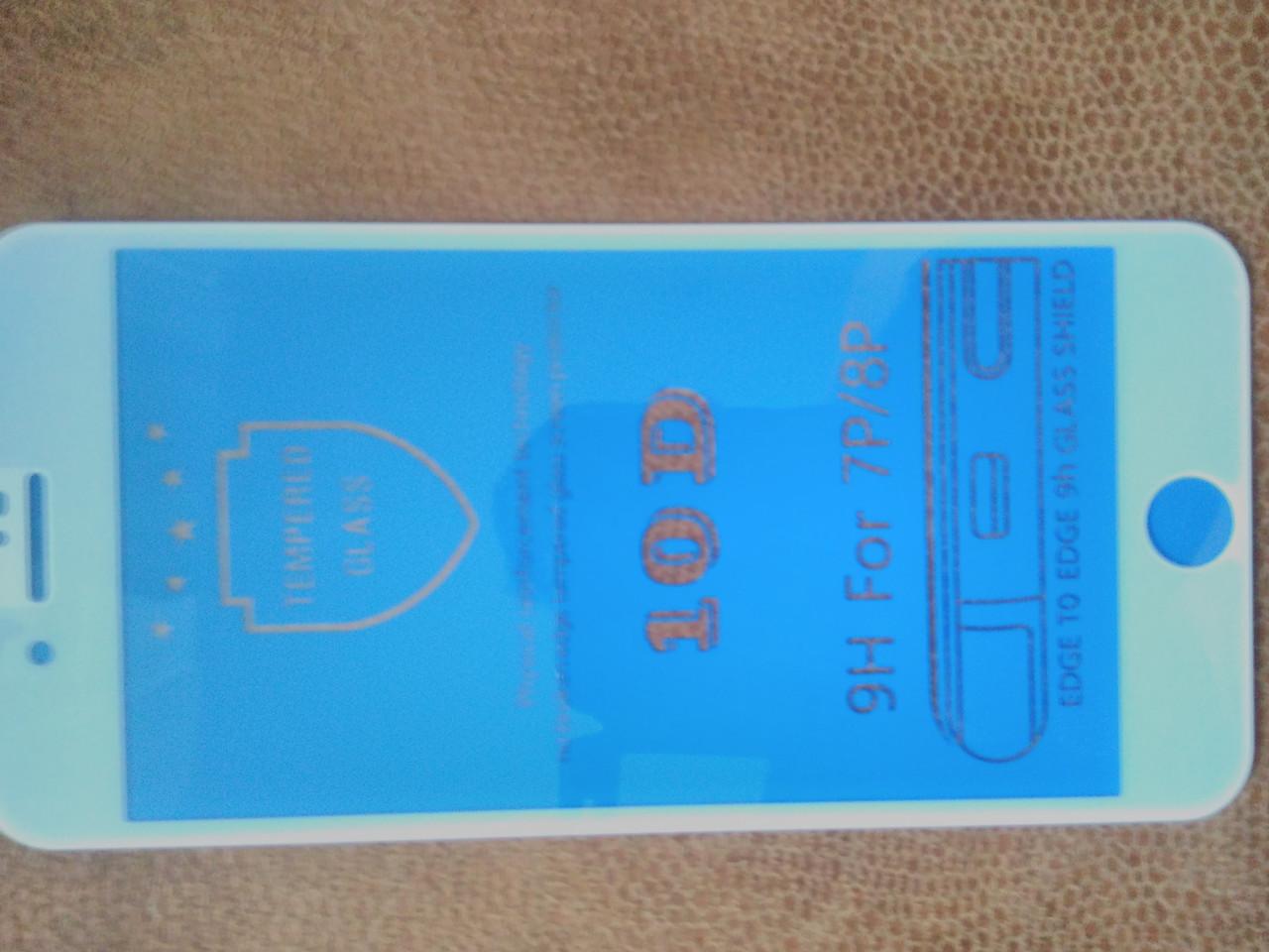 Защитное 10D  стекло Full Glue  iPhone  7 plus / 8 plus (белое.)