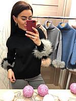 Черный женский свитер с опушкой на рукавах