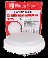 12W, IP54, LED светильник для ЖКХ, ElectroHouse [EH-GKH-01]