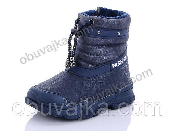 Зимняя обувь оптом Зимние ботинки для девочек от фирмы Ytop(27-32), фото 2