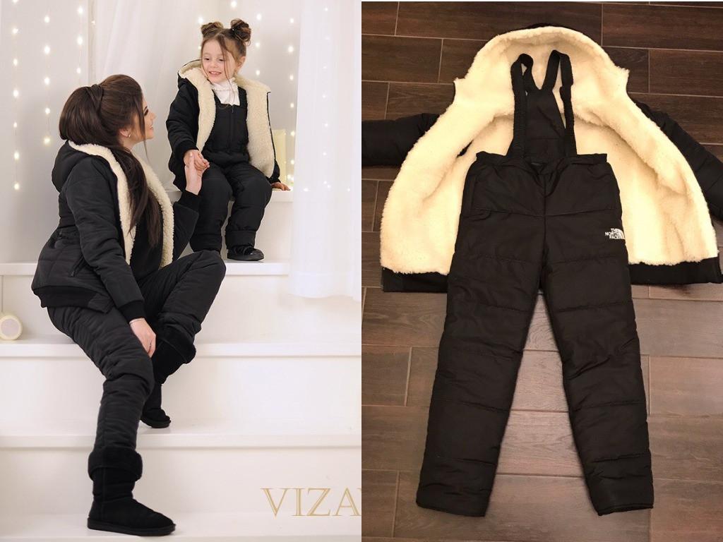 Зимний детский костюм опк4024