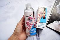 Пилинг-тонер с фруктовыми кислотами Elizavecca Hell-Pore Clean Up Aha Fruit Toner, 200 мл