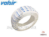 Труба металлопластиковая Valsir PEXAL 20х2 (100m) 100115 Италия