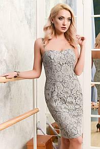 Carica Платье Carica KP-10028-4